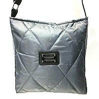 Жіночі стьобані сумки дешево опт до 100грн (сірий)24*28см