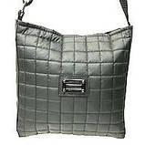 Жіночі стьобані сумки дешево опт до 100грн (сірий)24*28см, фото 4