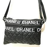 Женские стеганные сумки дешево опт до 100грн Moschino (черный)16*23см, фото 2