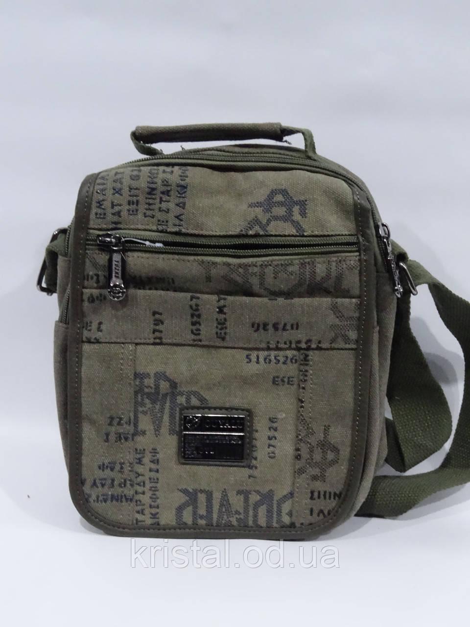 """Мужская сумка 20*23 см серии """"Premium 2""""№3577"""
