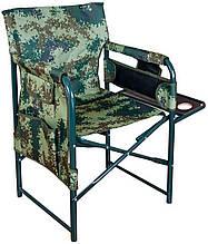 Крісло доладне «RANGER» Guard Camo (RA2208)
