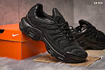 Чоловічі кросівки Nike Air Max Tn (чорні), фото 4