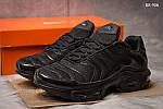 Чоловічі кросівки Nike Air Max Tn (чорні), фото 5