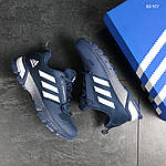 Мужские кроссовки Adidas Fast Marathon 2.0 (сине-белые) , фото 3
