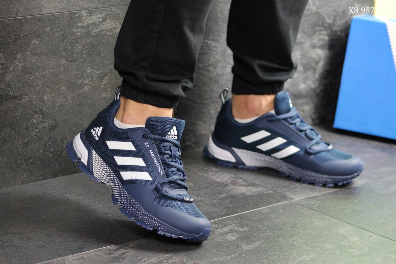Мужские кроссовки Adidas Fast Marathon 2.0 (сине-белые)