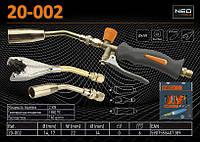 Набор для газовой пайки  2кВт, NEO 20-002