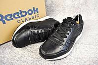 Мужские кожаные кроссовки Reebok черный