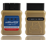 Для DAF Adblue Def и NOx датчика  OBD2 эмулятор для грузовиков  DAF  Truck, фото 2