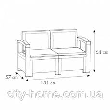 Комплект мебели из искусственного ротанга Set Colorado 2, фото 3