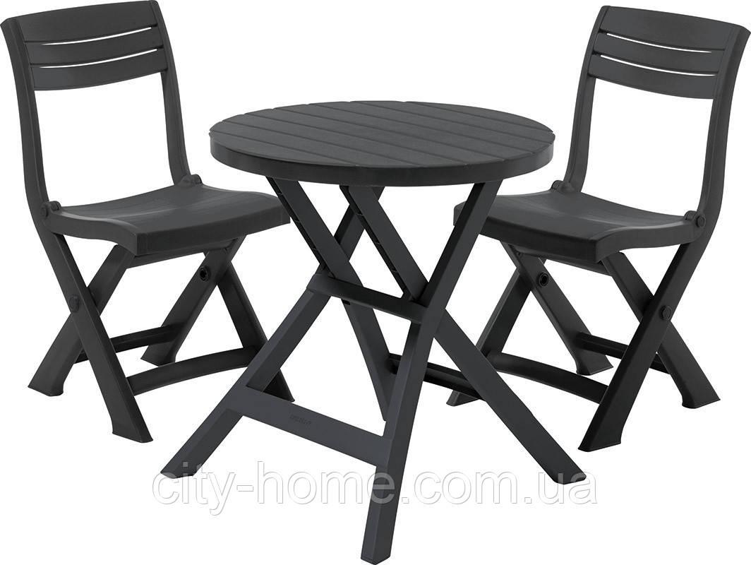 """Комплект складной мебели """"Джаз"""" (2 стула +стол )"""
