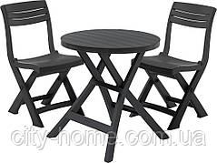 """Комплект складаний меблів """"Джаз"""" (2 стільця +стіл )"""