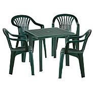 Комплект пластикових меблів Fiocco 4 зелений