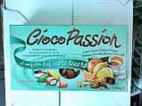 Конфеты шоколадные Crispo Cioco Passion Confetti Assortitti с фруктовыми начинками, 1 кг, фото 5