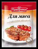Для мяса 30г Приправка (32)