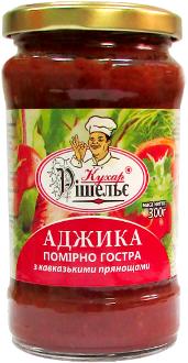 """Аджика Помірно гостра з кавкз прянщ 300г с/б """"Кухар Рішельэ"""" (20)"""