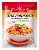 Для морковки по-корейски острая 25г Приправка (32)