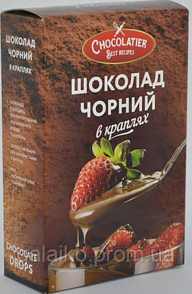 """Какао черный в каплях 80г """"Chocolatier"""", фото 2"""