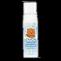 Дитячий шампунь-пінка Akten Cosmetics Thalia Baby Natural Oil для хлопчиків 200 мл (3601009)