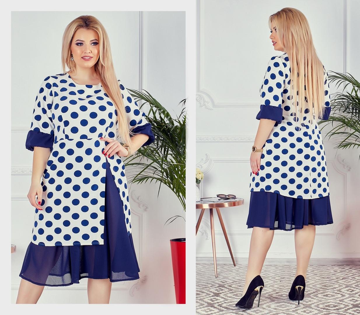 bcf17f01d982ed4 Женское платье в горох большие размеры - Интернет-магазин