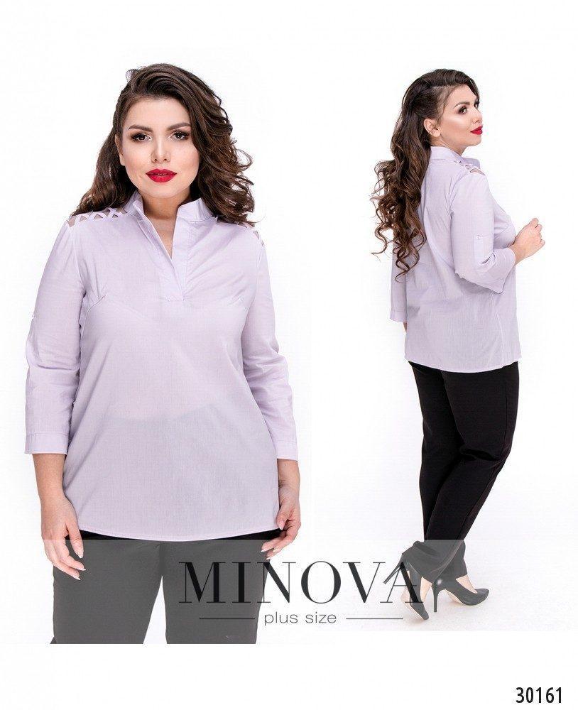 Блуза прямого кроя с V-образным вырезом и рукавами ¾ р. 48,50,52
