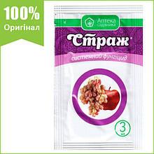 """Фунгицид """"Страж"""" для винограда, персик, яблони (3 мл) от Ukravit (оригинал)"""
