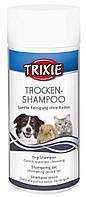 """Сухой шампунь """"Trocken-Shampoo"""" для кошек и собак, 100г, Trixie™"""