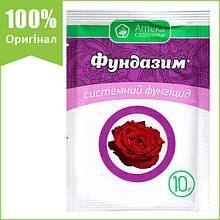 """Фунгицид """"Фундазим"""" для роз, цветов, зерновых культур (10 г) от Ukravit (оригинал)"""