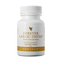 Чеснок тимьян Форевер,а также  калий, кальций, магний, витамины группы В, витамин С.100 мягких капсул США