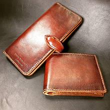 Изделия из кожи / Leathercraft