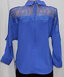 Блуза женская стильная синяя, шифон с кружевом, Турция, фото 2