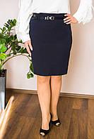 Ультра-модным фасоном юбки - создаст незабываемый стильный образ для Вас, р-р.44,50 Код 1125М