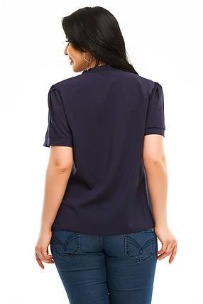 Блузка 5483 темно-синяя, фото 2