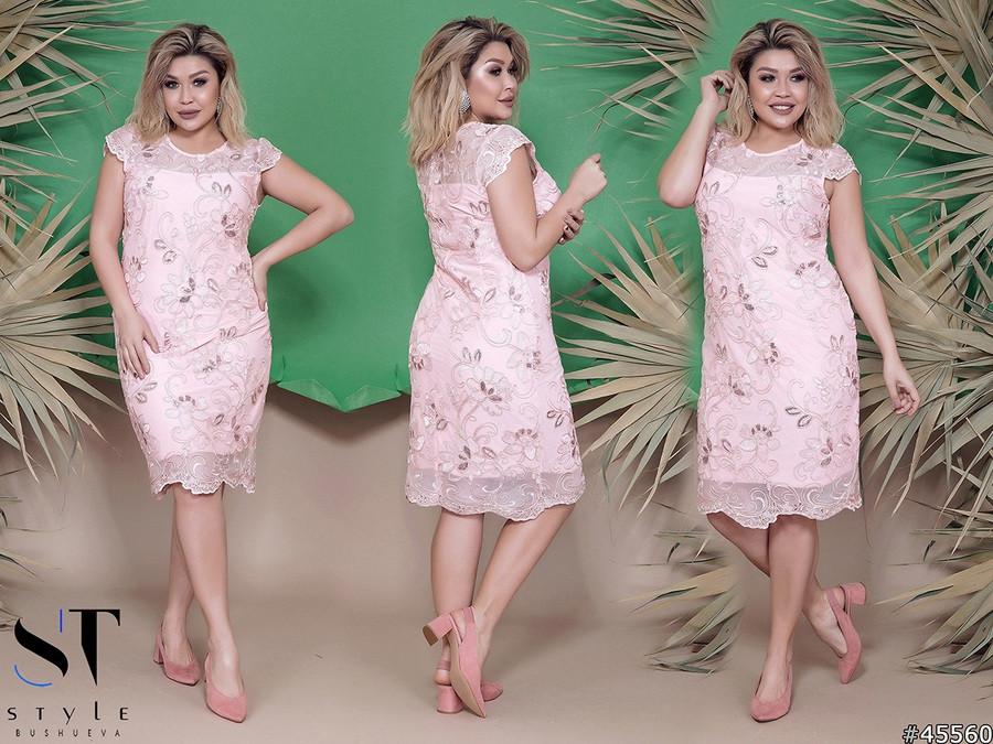Красивое нарядное вечернее платье новинка 2019 размер 50-56