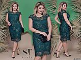 Красивое нарядное вечернее платье новинка 2019 размер 50-56, фото 2