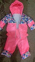 Демісезонний костюм для дівчинки 1,2 року, фото 1