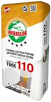 Декоративная штукатурка (короед 2,5мм) белая Anserglob TMK-110, 25кг