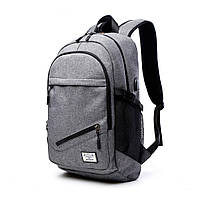 Рюкзак многофункциональный 2-1 (Серый)