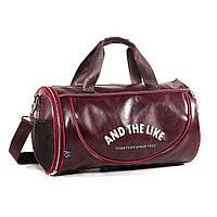 6318ca825d79 Спортивная мужская/женская сумка эко кожа - модель 10-2 (Бордовая)