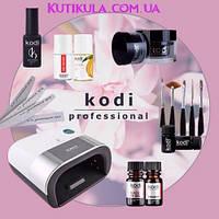 KODI стартовый набор для наращивания ногтей гелем с лампой Sun3 (48W)