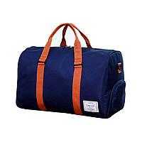 c28d5aab Дорожная мужская/женская сумка тканевая - модель 8-1 (Синяя)