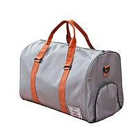 0e604d54 Дорожная мужская/женская сумка тканевая - модель 8-4 (Серая)