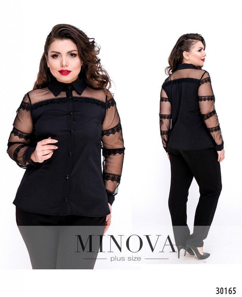Блуза на пуговицах с прозрачными вставками р. 48,50,52