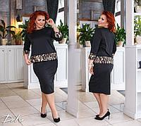 d75631cd816 Женский юбочный костюм двойка юбка+кофта итальянский трикотаж  размер 50-52