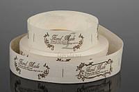 Лента ткань HandMade декоративная 25 мм белого цвета с принтом в виде надписи HandMade