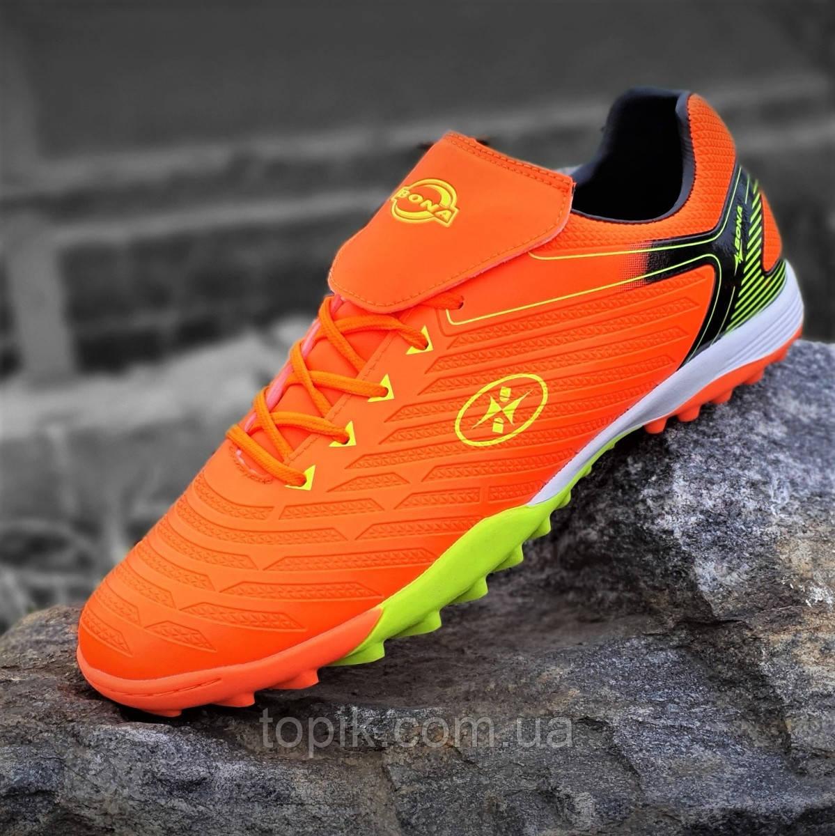 Мужские сороконожки Tiempo, бампы, кроссовки для футбола оранжевые, стильные и легкие, недорогие (Код: 1400)