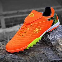 Мужские сороконожки Tiempo, бампы, кроссовки для футбола оранжевые, стильные и легкие, недорогие (Код: 1400), фото 1