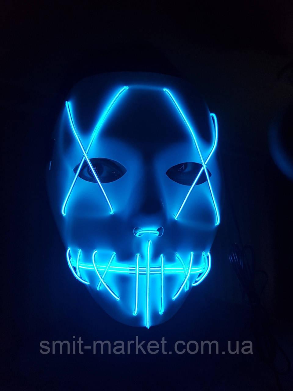 Неоновая маска Новинка 2019!!Синяя
