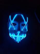 Неоновая маска Новинка 2019!!Синяя, фото 3