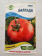 Семена томата Баллада 0,2 гр