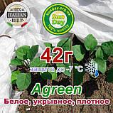 Агроволокно 42г\м.кв 3,2*100 Белое AGREEN 4сезона. Бесплатная доставка, фото 4